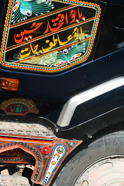 Hunza and Karakoram