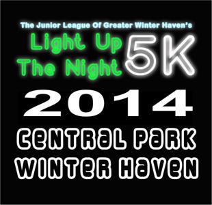 2014.02.21 Light Up The Night