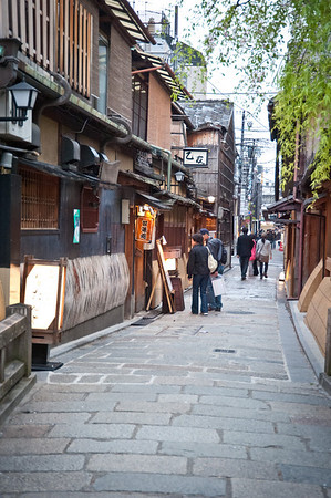 Kyoto - April 18, 2010
