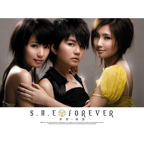 S.H.E Forever 新歌+精选