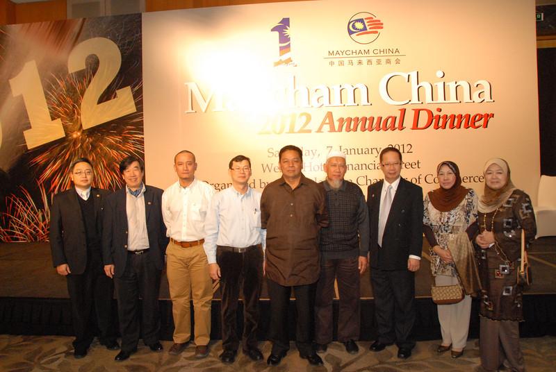 [20120107] MAYCHAM China 2012 Annual Dinner (170).JPG
