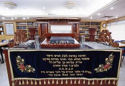CHINA, Hong Kong. Shuva Israel Synagogue. (2007)