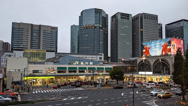 Shinagawa 2019