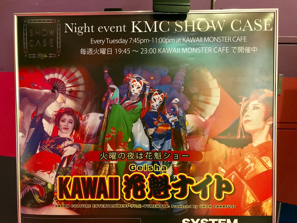 A poster for their 'Oiran' night, taking place on Tuesdays.
