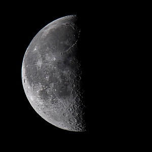 180210 Mooning