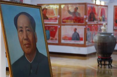Propaganda Poster Museum - Shanghai