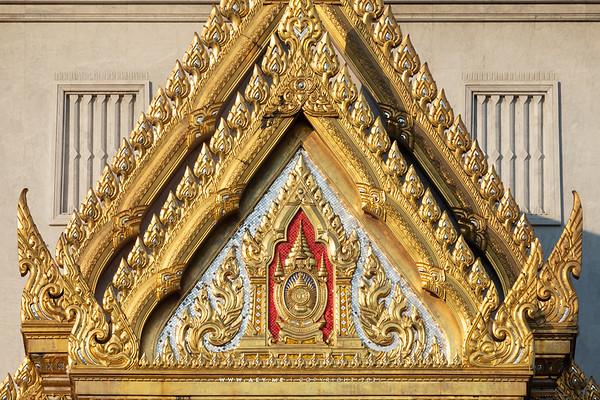Phra Maha Mondop