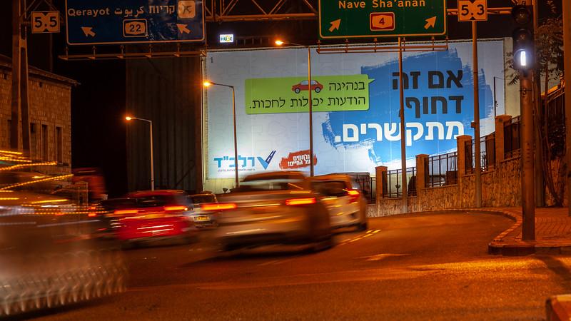 11-04-18 Huge RALBAD Haifa Big (46 of 106).jpg