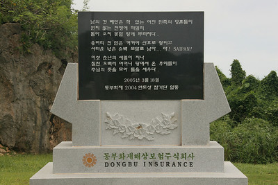 Korean Memorials
