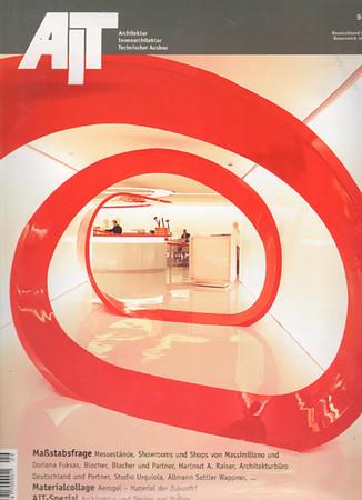 Ait-2003-copertina_01.jpg