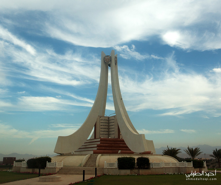 Oman (134).jpg