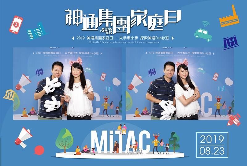 8.23_Mitac66.jpg