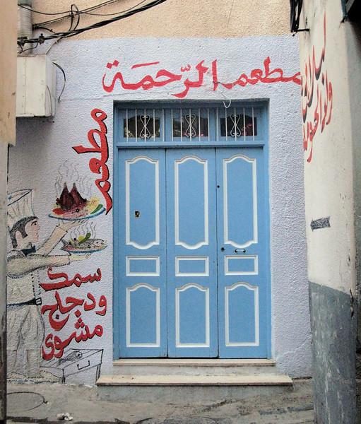 Door 17.jpg