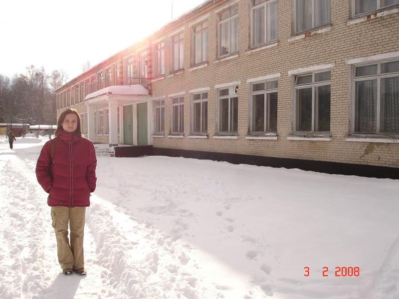2008-02-02 Жуклино - Вечер встречи 20 73.JPG