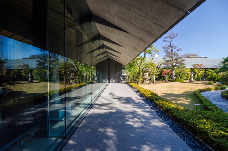 Nezu Museum with Japanese Garden