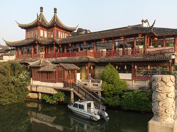 Nanjing, May 2013