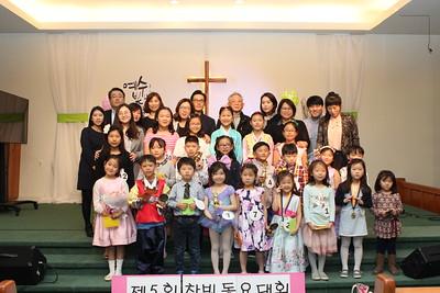 한국학교 동요대회