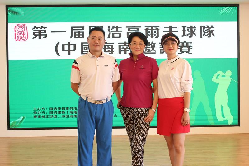 [20191223] 第一届国浩高尔夫球队(海南)邀请赛 (177).JPG