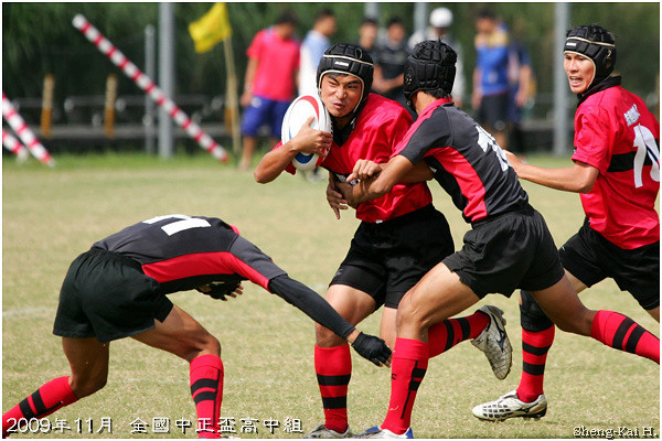 2009年全國中正盃橄欖球錦標賽高中組(Taiwan Chung-Cheng Cup, Senior High School Group)