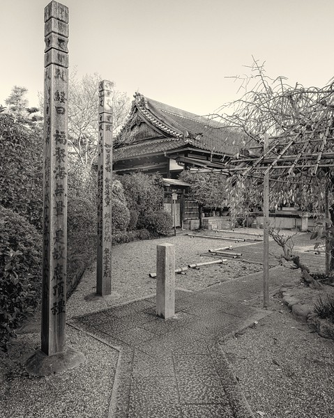 Hokaji Temple #1
