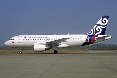 Cambodia Airways