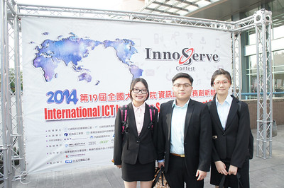 20141108 第19屆全國大專校院資訊應用服務創新競賽佳作