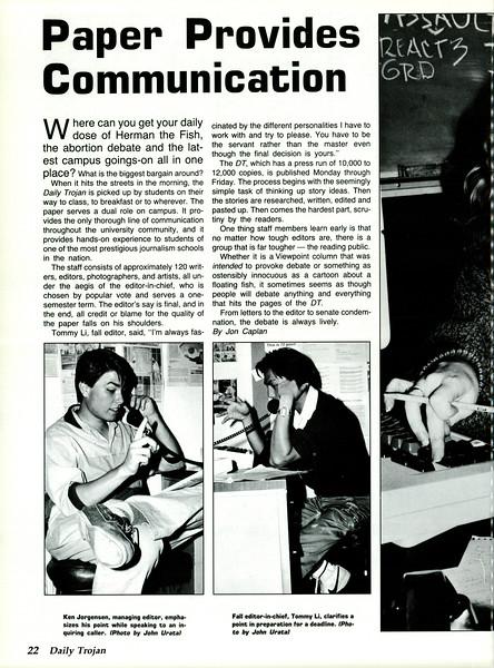 uschist-er-1989~0025.jpg