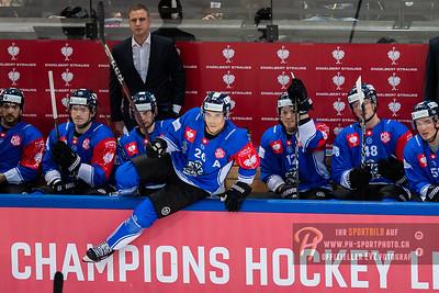 Champions Hockey League: EV Zug - Red Bull München