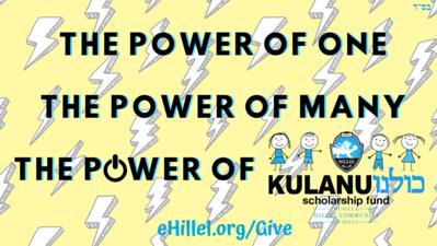 The Power of Kulanu