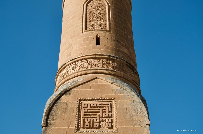 Minaret of the Sultan Süleyman mosque