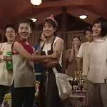 c1 - Drama (1997-2002)