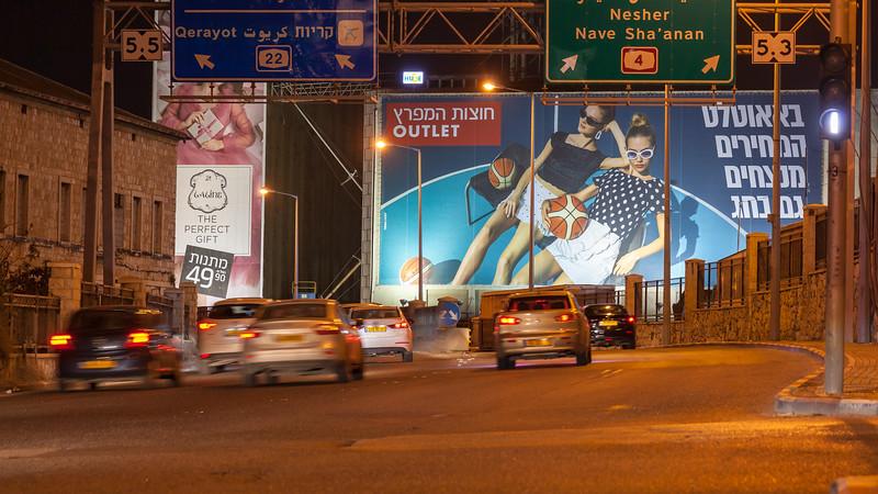 04-10-19-Huge-HotzotOutlet-Haifa-Big (4 of 19).jpg