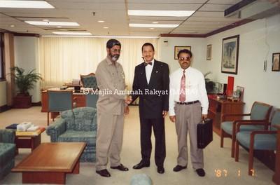 1994 - LAWATAN DARI ROHINGYA KE IBU PEJABAT MARA