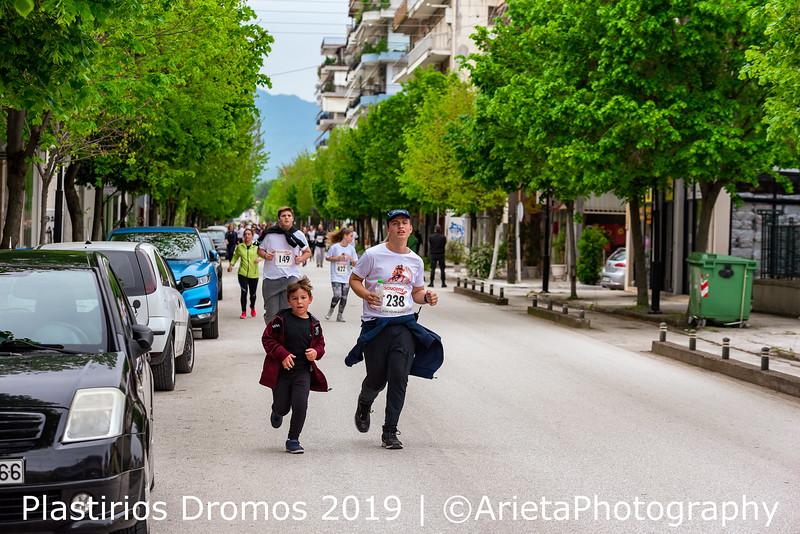 Dromeis-5km (652).jpg