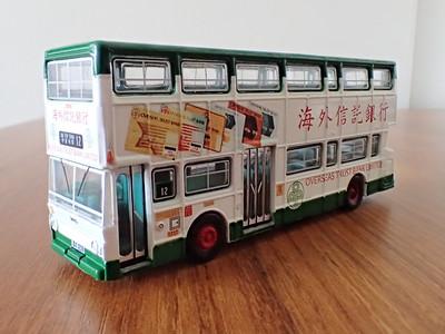 KMB-M-2017083 KMB Leyland Fleetline BACo