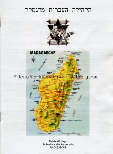 MADAGASCAR, Antananarivo, Ambohitrarahaba. Beit HaTefilah Israel, community history booklet  (8.2014)
