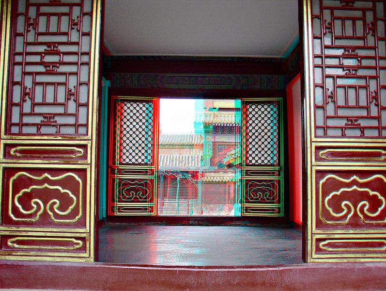 China2007_168_adj_smg.jpg