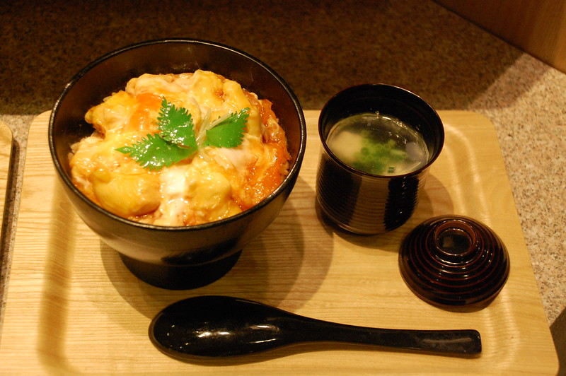 Oyako don (chicken and egg on rice)