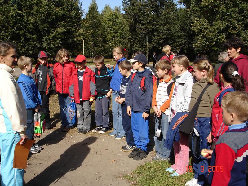 2005-09-15 Турпоход 4'А' 097.JPG
