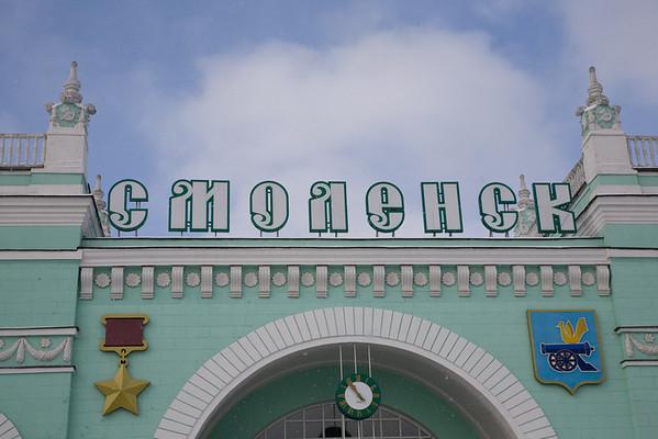 Smolensk, 2007