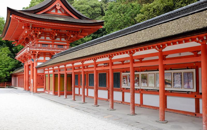 Japan_May2016_Kyoto-8.jpg