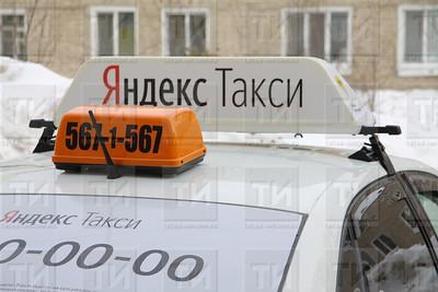30.01.2019 Такси (Александр Эшкинин)