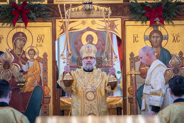 Divine Liturgy with His Grace Bishop Daniel of Santa Rosa