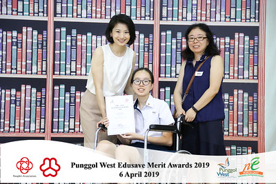 Punggol West EMA 2019 session 2