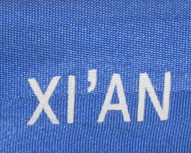 2007 - April 19 - China - Xi'an & Terra Cotta's