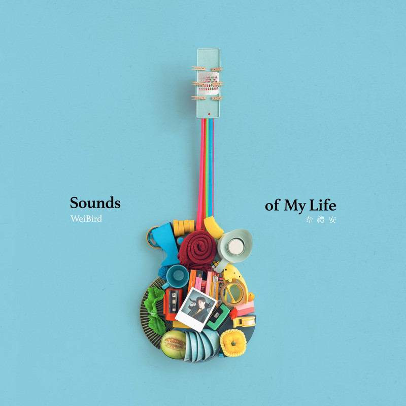 [2020-04-29] 韦礼安 Sounds of My Life