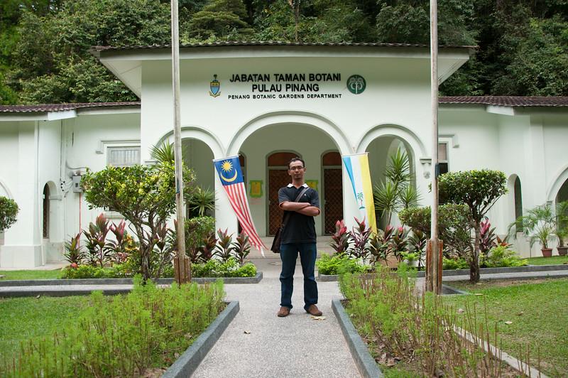 20091214 - 17369 of 17716 - 2009 12 13 - 12 15 001-003 Trip to Penang Island.jpg