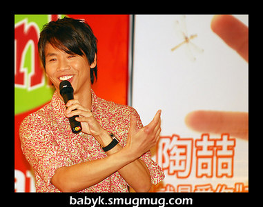 David Tao Promo Tour @ 1U