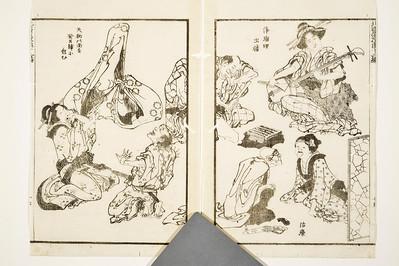 Japanese Prints 08-17-18