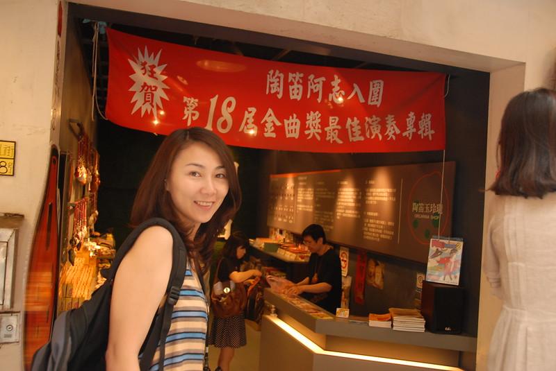 [20110507] Taiwan Day 8 - 九份 (3).JPG